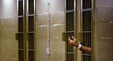 496-540-carcere-s
